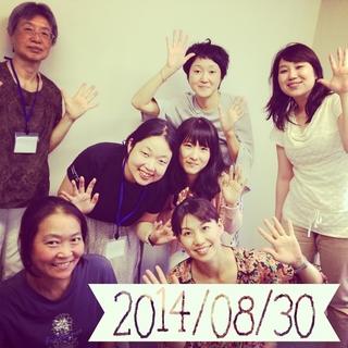 夏季講習pic.JPG